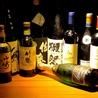 原価酒BAR NICOのおすすめポイント1