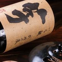 こだわりの日本酒。しっかりそろえております!