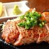 蒸鍋料理と溶岩焼き かえんのおすすめポイント3