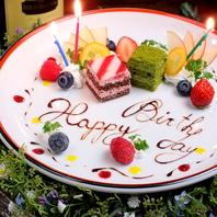 誕生日や記念日に♪プレートご用意します!