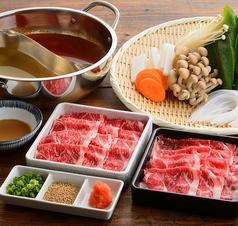 但馬屋 ららぽーと湘南平塚店のおすすめ料理1