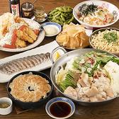屋台屋 博多劇場 木更津店のおすすめ料理2