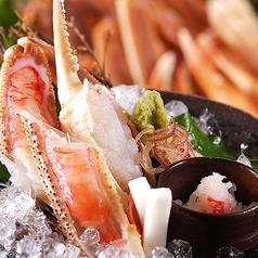 海鮮居酒屋 よし寿 新宿店のおすすめ料理1