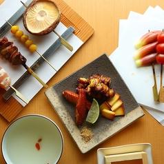 YAKITORI 田崎のおすすめ料理1