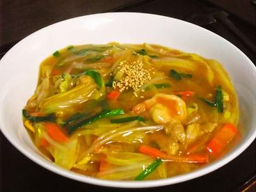 昭和焼飯店のおすすめ料理1