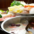 本格中華食べ放題プラス火鍋コースをご用意♪3200円で火鍋+80種類食べ放題も楽しめる、寒い季節にはうれしいコース! 漢方素材が入った火鍋は、体にもいい人気のメニューです!食べ放題ご注文の際は出来るだけたくさんの種類を召し上がって頂くために、一皿の量は少なめでお出しします。