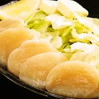 ホタテバター(Scallops & Butter)