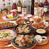 ミライザカ 町屋店のおすすめ料理2