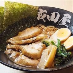 HALAL麺亭 成田屋 大阪ミナミ店の写真