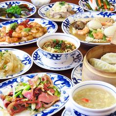陳麻婆豆腐 ラシック店のコース写真