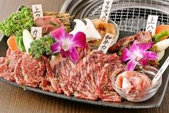 もみ込み焼肉 食道楽 上尾店のおすすめ料理1