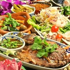 浦和 タイ 料理