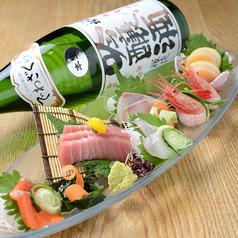 くいどころバー玄 伊勢崎店のおすすめ料理1