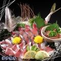 料理メニュー写真長崎産 ハーブ鯖の刺身