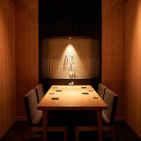 【完全個室完備!泉岳寺駅より徒歩3分!】和モダンな上質な空間で接待やご宴会を!