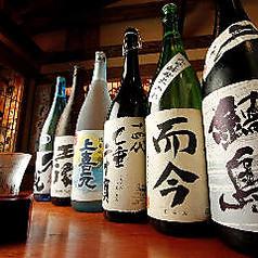 和食郷土料理 個室居酒屋 高崎屋 高崎本店のおすすめドリンク3