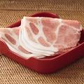 料理メニュー写真豚肉スライス