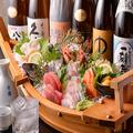 料理メニュー写真【御崎漁港直送】本日の鮮魚
