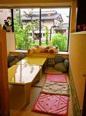 福井市 ほっとカフェ smileの雰囲気2
