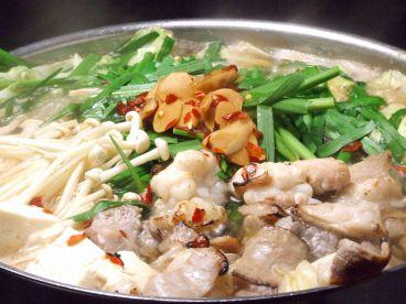 一慶 西中洲店のおすすめ料理1