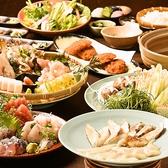 福の花 茅場町店のおすすめ料理3