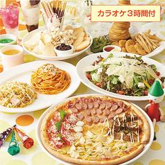 コート・ダジュール 仙川店のおすすめ料理1
