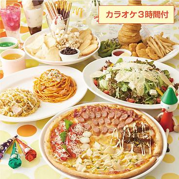 コート・ダジュール 錦糸町店のおすすめ料理1