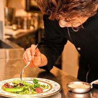 元有名レストランのシェフが作るこだわりの一皿
