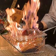 名物藁焼きは、お料理とともに香ばしい香りもお届け◎