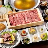 金山精肉酒場 せきやのおすすめ料理2