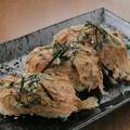 北海道しゃぶしゃぶポッケ 第3グリーンビル店のおすすめ料理1