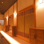 6名様までの掘りごたつの個室が3部屋ございます。