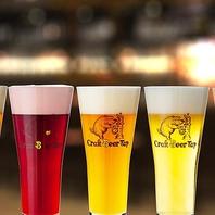 女性も飲みやすいビールが多数ございます!!