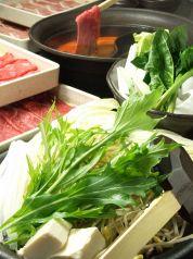 温野菜 五日市中央店の特集写真