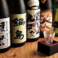 """【日本酒にこだわる】伏見で一番""""純米酒""""が安い"""
