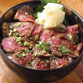 とんかつ 串揚げ サクッと三是 三是食堂のおすすめ料理3