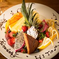 記念日に◎こだわりの特製デザートをお楽しみください。