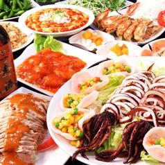 中華料理 はま亭 星崎店のおすすめポイント1