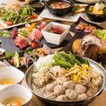 平日限定2h飲み放題付3,500円コースもございます!創作和食をお酒とともにお得にお愉しみください。