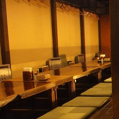 【個室宴会60名まで】最大60名様まで宴会可能!幻想空間でゆったりと...