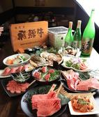 かんかこ 湘南台店 藤沢・辻堂茅ヶ崎・平塚・湘南台のグルメ