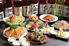 酒蔵 季 TOKI 虎ノ門店のおすすめ料理1