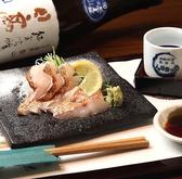 海鮮割烹 魚旨処 しゃりきゅうのおすすめ料理2