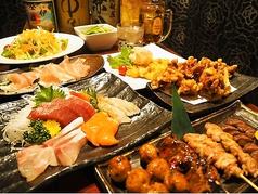 宝や 東向日店のおすすめ料理1