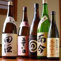 種類豊富な日本酒が自慢◆常時入れ替えしてマス!