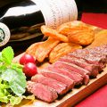 肉×ワイン×無国籍料理 サマディのおすすめ料理1