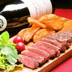 肉 ワイン 無国籍料理 サマディのおすすめ料理1