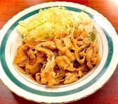 肉盛食堂 肉一 取手店のおすすめ料理1