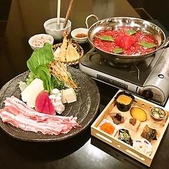 武蔵坊のおすすめ料理1