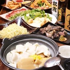 じとっこ組合 横須賀中央店のおすすめ料理1